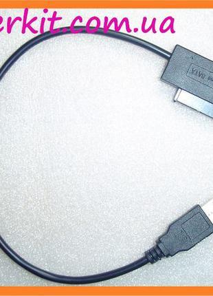 Переходник контроллер USB 2.0 -> Sata CD DVD ноутбучный привод