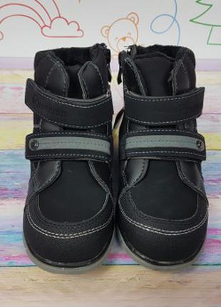 Детские ботинки демисезон черные(26-31 размер)