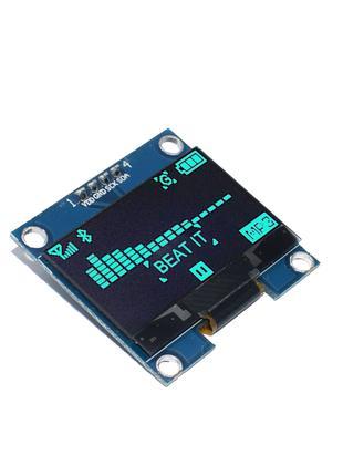 """Дисплей 1.3"""" OLED СИНИЙ, I2C/IIC/4pin, 128X64 SSH1106 Arduino ESP"""