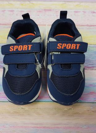 Детские кроссовки унисекс синие(21-26)