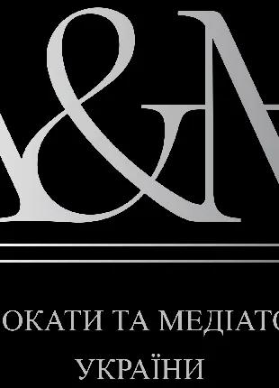 Юридические услуги для физ. и юридических лиц, адвокат Харьков