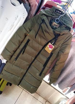 Куртка зима, пуховик, пальто зимнее