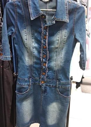 Платье джинсовое,джинсовое платье,сарафан