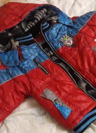 Куртка зима-осень мальчик!теплая!