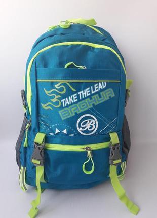 Стильный, качественный рюкзак baohua