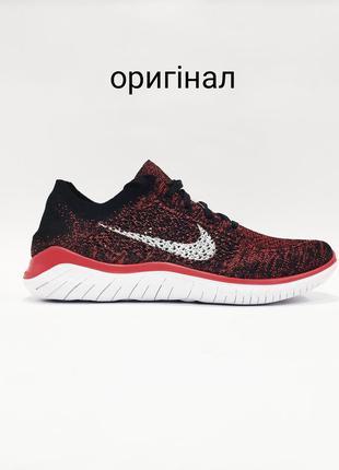 Кроссовки nike free rn flyknit (942838-602)