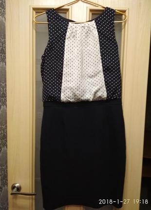 Стильное платье в горох 46-48р.
