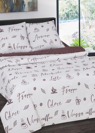 Мокко - постельное белье с модным кофейным дизайном (поплин)