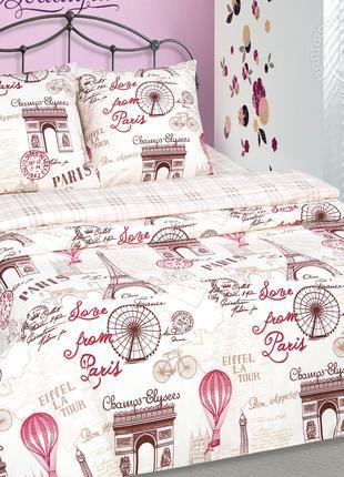 Прогулка по Парижу - нежное постельное белье поплин, 100% хлопок