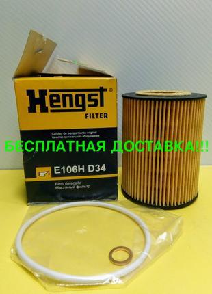 BMW E36 46 39 60 M52 54 фильтр масленный.