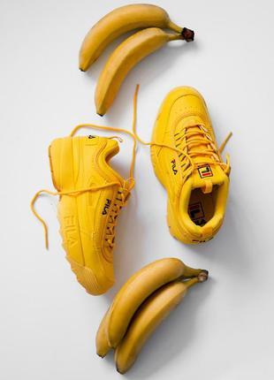 Fila disruptor yellow