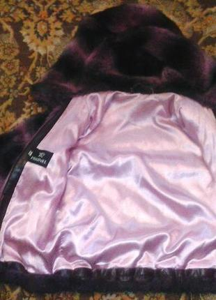 Зимняя шубка-куртка 48-50р.