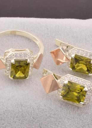 Набор серебро кольцо и серьги с золотой пластиной с изумрудным...