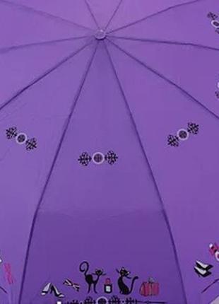 Оригинальный молодежный фиолетовый зонт-автомат котики в подар...