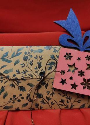 Декоративний конверт