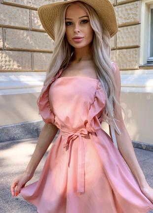 Супер стильное нежное платье цвета пудры!