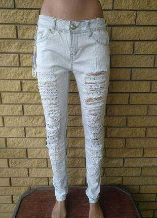 Джинсы женские джинсовые стрейчевые