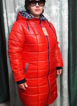 Пальто женское , зимнее.