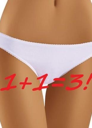 Трусики стринги белый хлопок акция 1+1=3! invisible jasmine