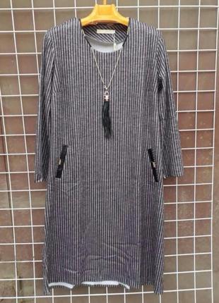 Женские платья большого размера в полоску