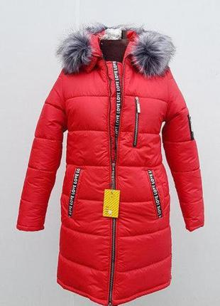 Зимняя женская удлиненная куртка на синтепоне