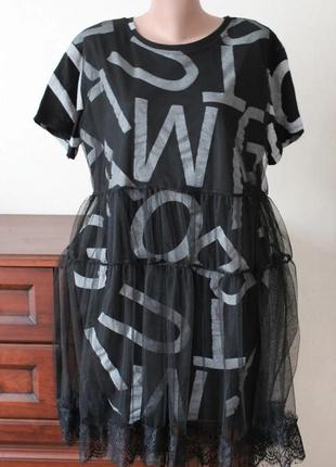 Платье женское с шифоновой накидкой