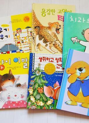 Детские книги на корейском языке