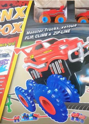 Большой набор Trix Trux канатный трек 2 машинки Монстр траки Т...