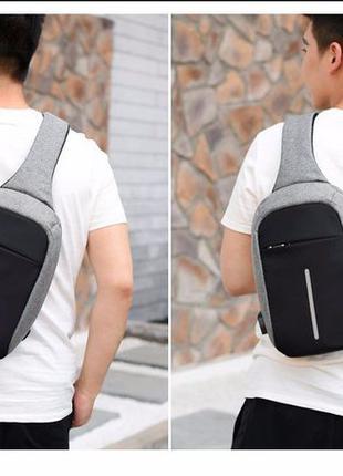 Рюкзак антивор Бобби мини Bobby Mini с защитой и USB-портом Хи...