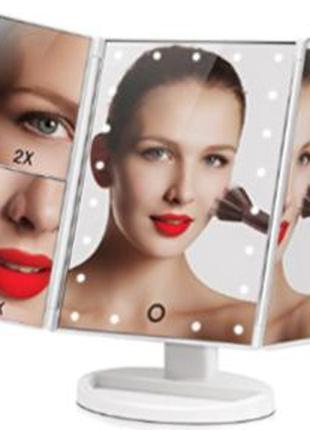 Зеркало с 22 LED подсветкой для макияжа 3х створчатое Supersta...
