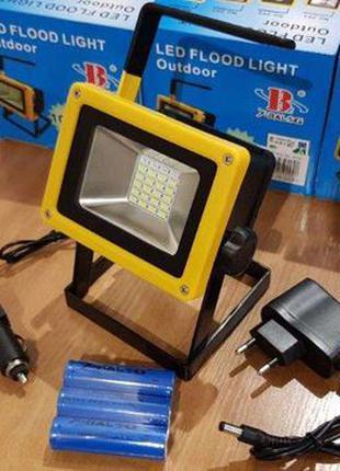 Аккумуляторный LED Прожектор 30W светодиодный фонарь с ЗУ 12в ...