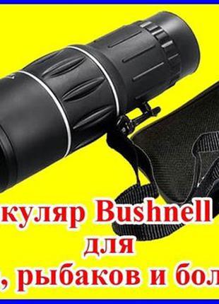 Монокуляр Бушнелл Двойной фокус 16x52 оптика для наблюдения BU...