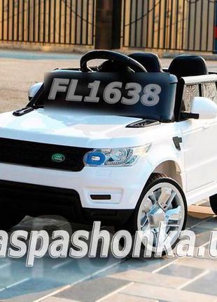 Недорогой подарок! Детский электромобиль Range Rover FL1638: Б...