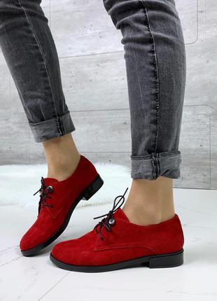 Красные замшевые туфли на низком каблуке,яркие красные туфли и...