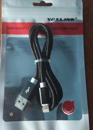 Lightning кабель Voxlink для iPhone, iPad 1м