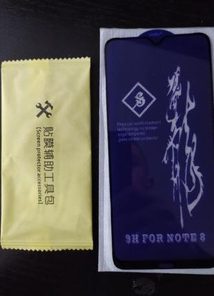 Защитное стекло Xiaomi redmi note 8