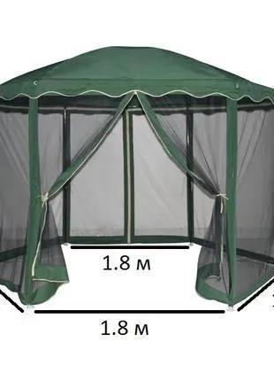 Садовый павильон москитки шатер беседка альтанка палатка