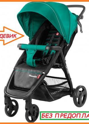 Детская коляска прогулочная CARRELLO Maestro-1414.БЕЗ ПРЕДОПЛАТЫ!