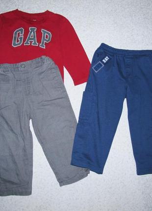 Пакет одежды 18-24мес