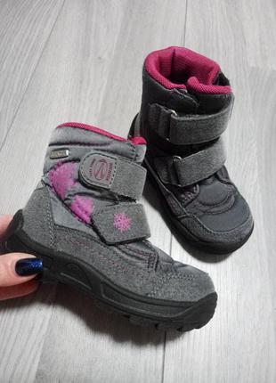 Сапоги сапожки ботинки richter