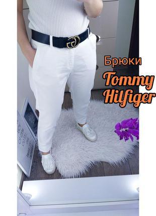 Tommy hilfiger белые хлопковые брюки