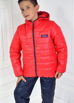 Яркая стильная деми куртка для мальчиков