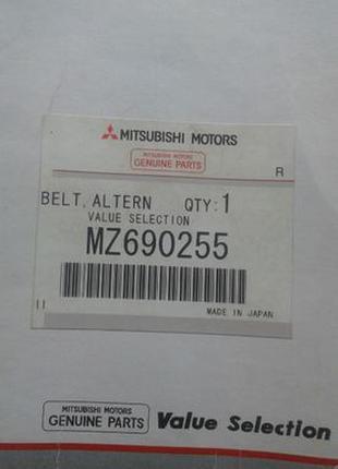 Mitsubishi ремень генератора