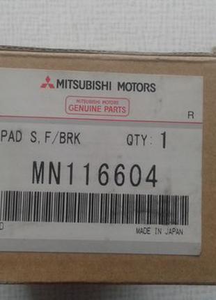 Тормозные колодки MITSUBISHI MN116604