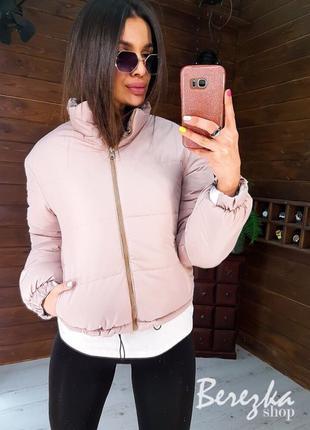 Куртка, двухсторонняя куртка, женская куртка, короткая куртка