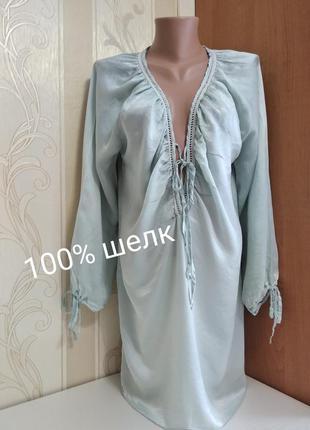 Шелковая блуза , блузка с длинным рукавом, туника.
