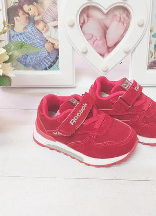 Кроссовки канарейка красные для девочек