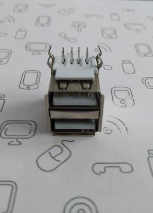 Разъём USB