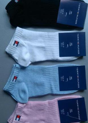 Демисезоні носки р 36-39