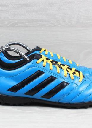 Футбольные сороконожки adidas оригинал, размер 42 (goletto v tf)